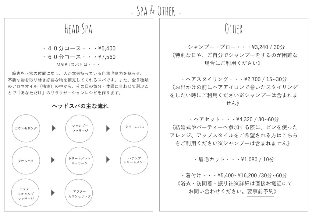 MENU:Spa&Other