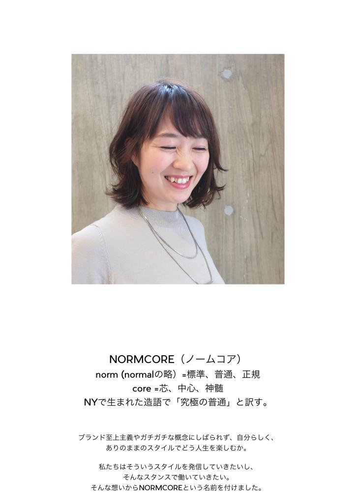 NORMCORE1